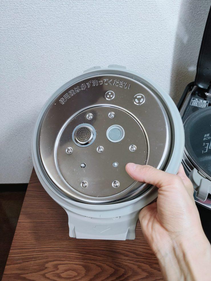 SR-VSX101加熱板1
